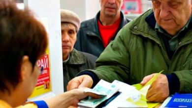 Photo of Новые изменения с 1 мая 2020 года — пенсии, ипотека, социальные выплаты