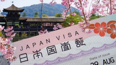 Photo of Япония будет выплачивать туристам до $185 за каждый день пребывания в стране