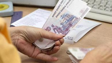 Photo of Правительство РФ допустило возможность выплаты материальной помощи гражданам