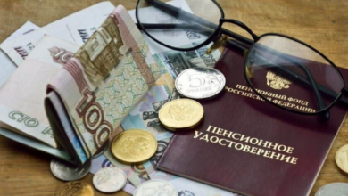 Photo of Выплата минимальной суммы пенсий в Московской области
