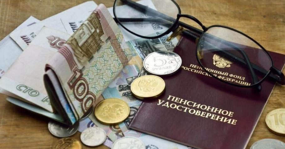 Минимальная пенсия РФ