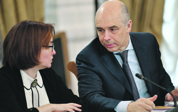 Photo of На выходе из пандемии России потребуются новая экономическая политика и новые кадры