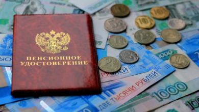 Photo of 2 тысячи рублей пенсионеру РФ — кому полагается помощь?