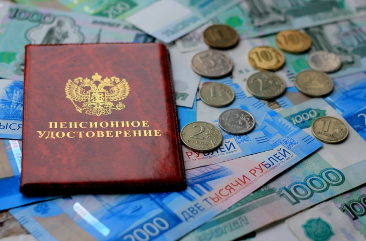 Пенсионер и 2 тыс рублей