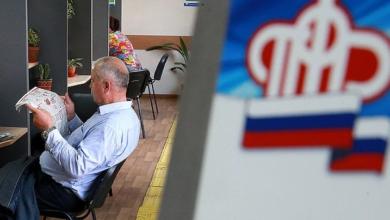 Photo of ПФР сообщил как будущему пенсионеру осуществлять добровольные взносы к пенсии