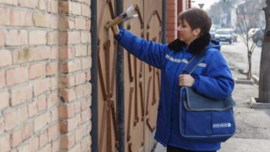 Photo of На какую помощь в данный момент могут рассчитывать пенсионеры России
