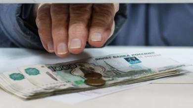 Photo of Правительство РФ выделит более 500 миллионов рублей на помощь пенсионерам