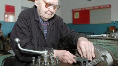 Photo of Изменения на сегодня для работающих пенсионеров