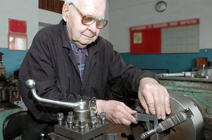 Работающий пенсионер РФ