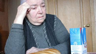 Photo of Россияне задолжали за услуги ЖКХ больше триллиона рублей