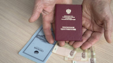 Photo of Российских пенсионеров лишили доплат, а в Швеции старики могут ни в чём себе не отказывать