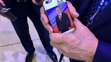 Photo of США через смартфоны узнали о замедлении производства на оборонных предприятиях России