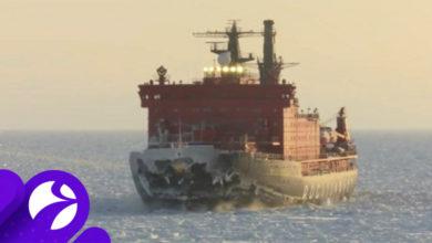 Photo of Стратегия развития Арктики заработает через полтора года