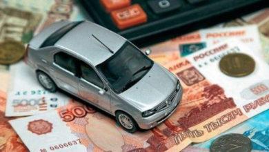 Photo of Транспортный налог для пенсионеров в Москве в 2020 году