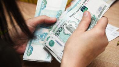 Photo of В России зафиксировали рекордный спрос на наличность