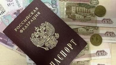 Photo of Будут ли выплаты всем гражданам России после выхода из самоизоляции?
