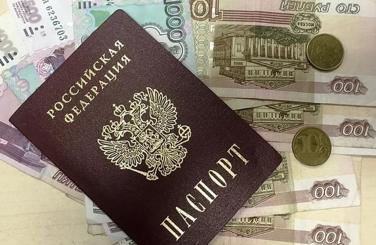 Выплаты россиянам