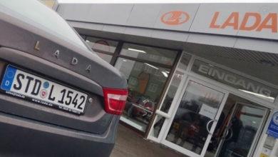 Photo of Ауфидерзейн: «АвтоВАЗ» ушел с рынка Евросоюза