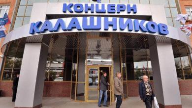 Photo of Индия отказалась от завода по производству автоматов «Калашникова»