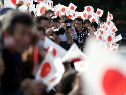 Photo of Япония отказалась от размещения систем ПРО США