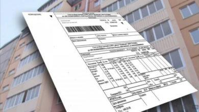 Photo of Льготы по капремонту пенсионерам: кто не платит, расчет сумм