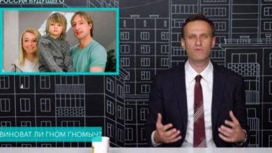 Photo of Навальный отреагировал на предложение Плющенко «по-мужски» обсудить ролик о поправках