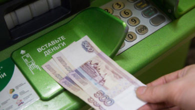 Photo of Обнуление комиссии банков для пенсионеров: переводы бесплатно
