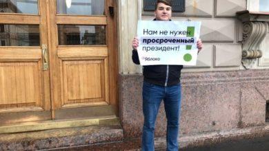 Photo of Путина попросили убрать «обнуление» из поправок к Конституции