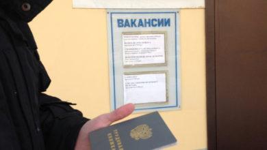 Photo of Россиянам грозят массовые сокращения. Без работы останутся до 6 млн человек