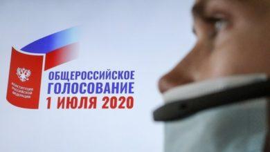 Photo of Россиянке, трижды проголосовавшей по поправкам в Конституцию, грозит уголовное дело