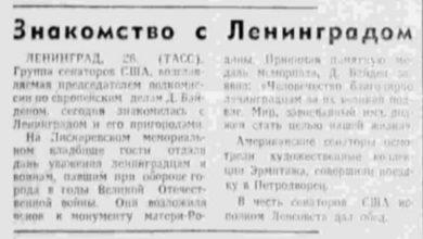 Photo of Байден агент KGB?