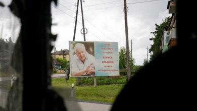 Photo of «Больницы закрывают, школы сокращают, а по телевизору говорят — все хорошо»