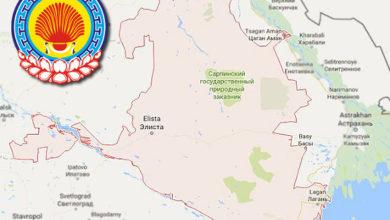 Photo of Глава Калмыкии предложил «обнулить» республиканскую Конституцию