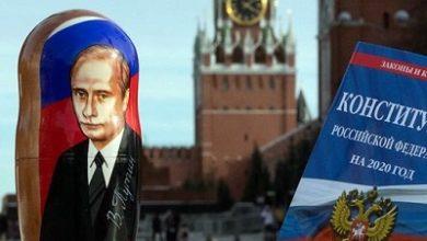 Photo of Гражданам обнуленной РФ придется приспосабливаться к безработице и безденежью