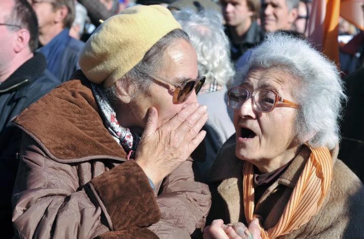 Новости пенсионеры