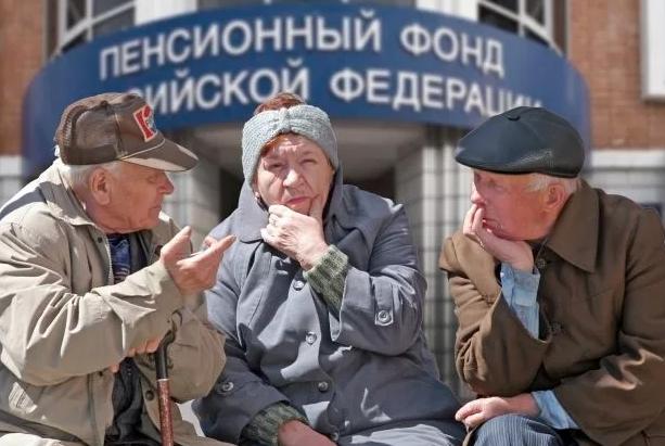 ПФР повышение пенсий
