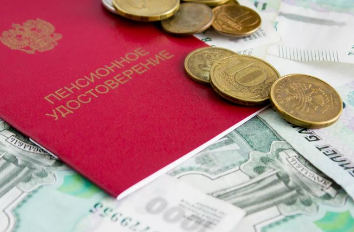 Повышение пенсий и льгот в РФ