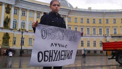 Photo of Протест теперь — социальная норма