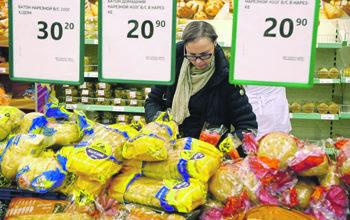 Photo of Россияне переходят на дешевый хлеб