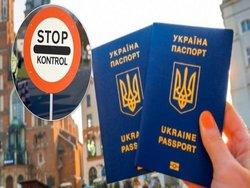 Photo of В аэропорту Афин задержали 17 граждан Украины