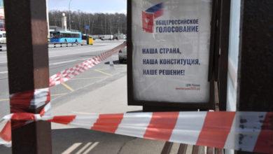 Photo of В Петербурге сторонница поправок в Конституцию обнаружила, что за нее уже проголосовали