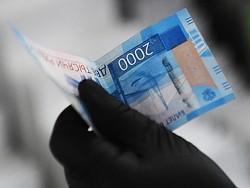 Photo of В России подсчитали уровень бедности