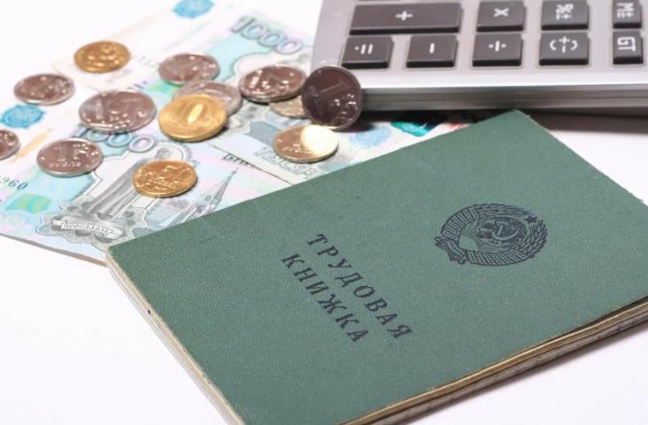 Надбавка к пенсии за стаж