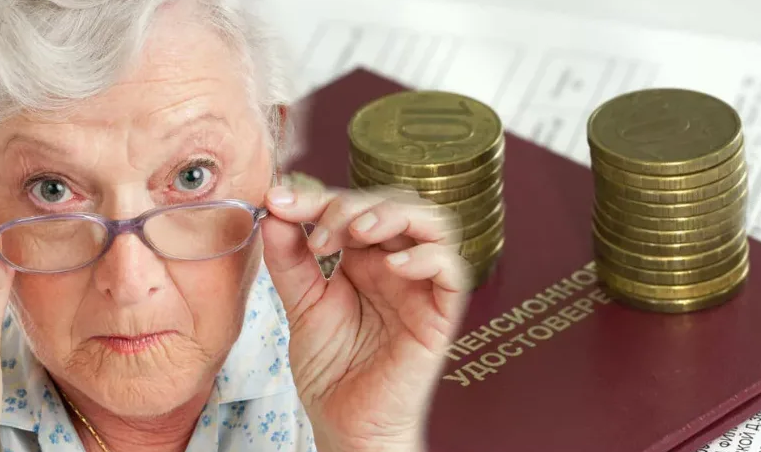 Нарушения начисления пенсий