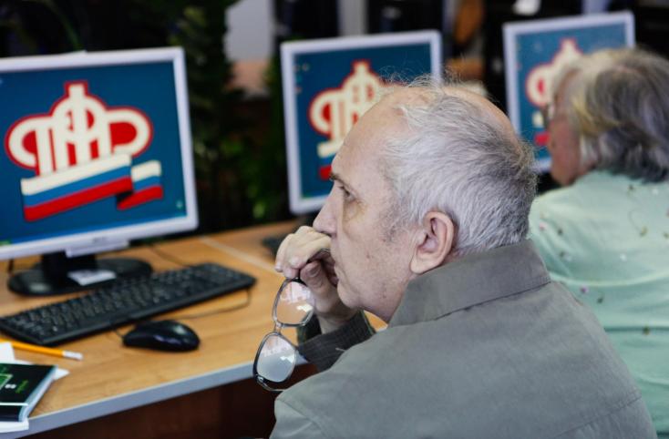 Пенсионный возраст в РФ на сегодня