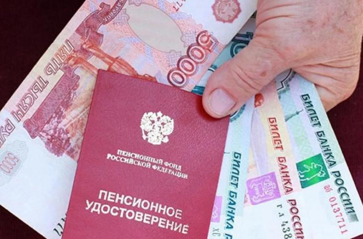 Прибавка к пенсии в России