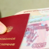 Доставка пенсий в РФ 2
