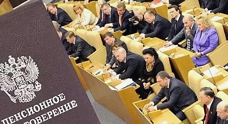 Изменения в пенсиях России
