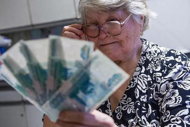 Компенсация пенсионерам РФ