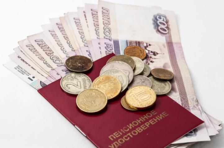 Прибавка к пенсии в стране